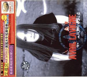 Lavigne, Avril - My World [CD]