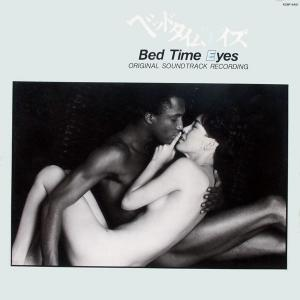Various - Bed Time Eyes [LP]