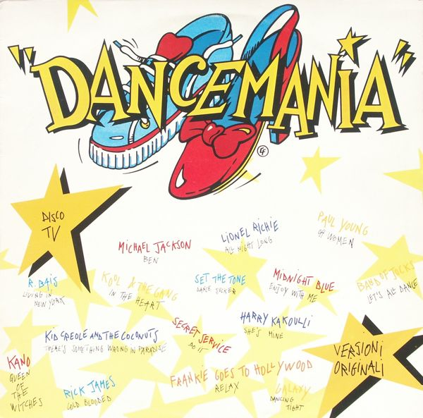 Various - Dancemania [LP]