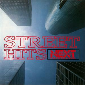 Various - Next Plateau Street Hits [LP]
