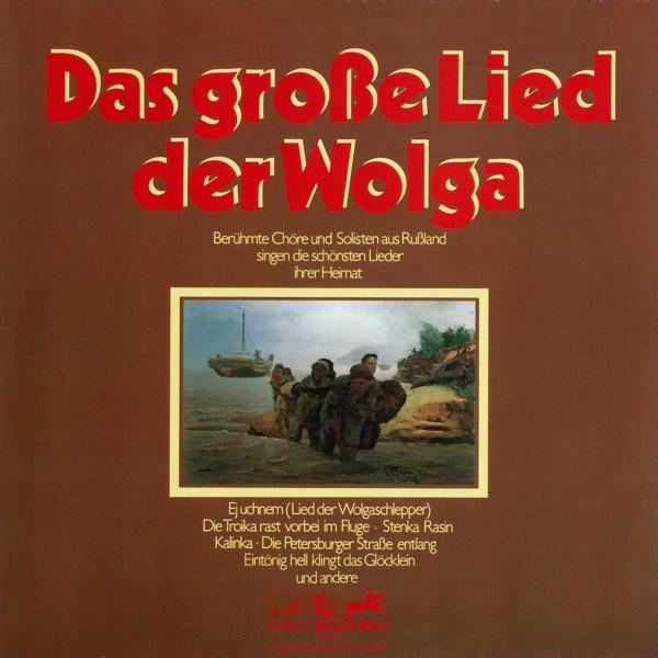 Various - Das Große Lied Der Wolga [LP]