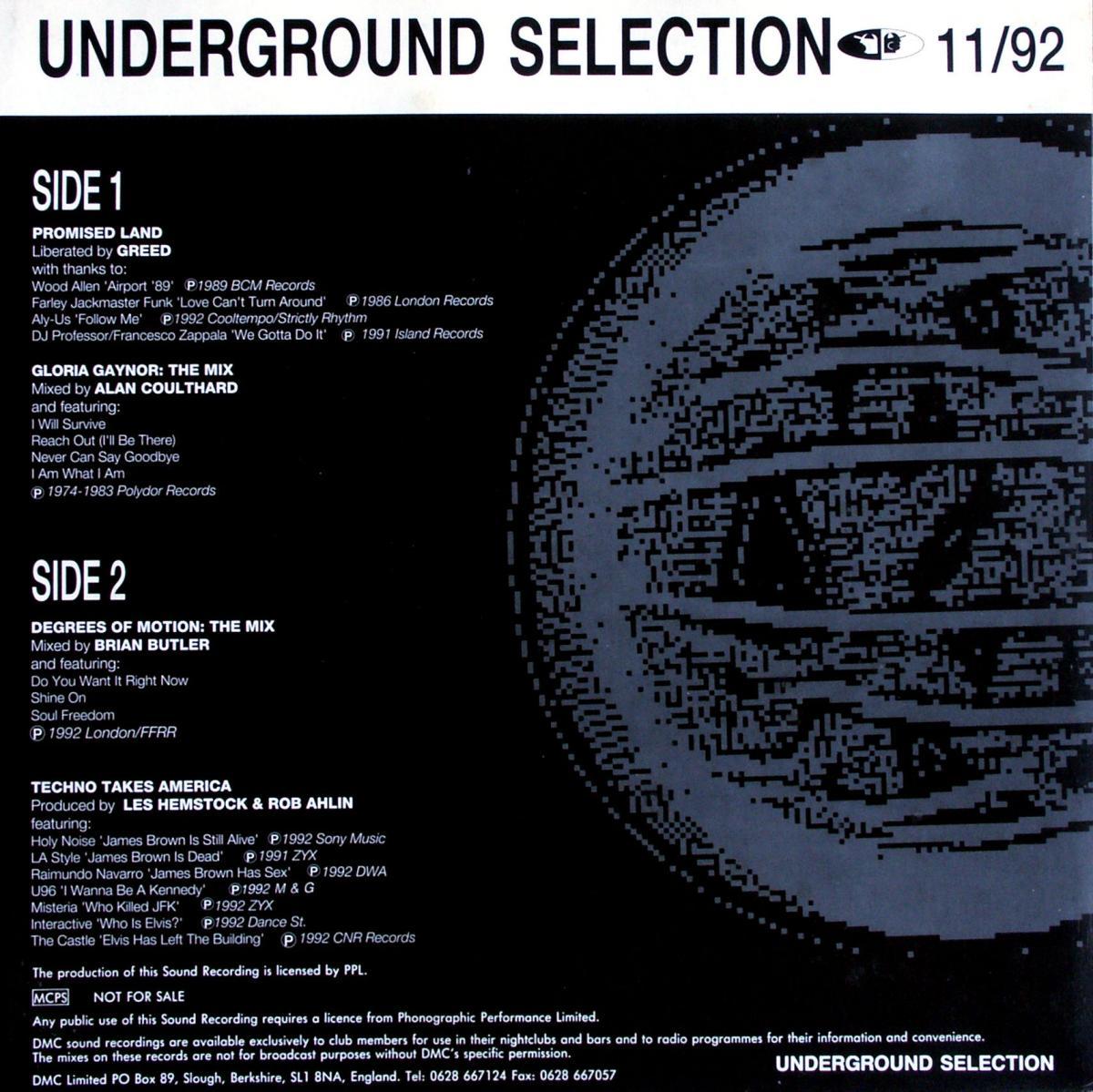 Various - DMC Commercial Collection 11/92 [LP]