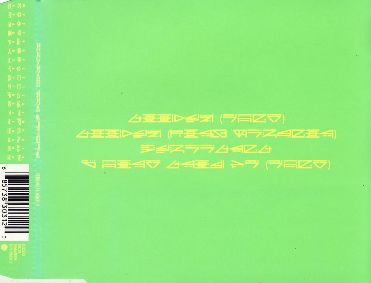 Van Helden, Armand - Koochy [CD-Single]