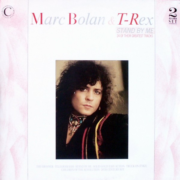 Bolan, Marc & T. Rex - Stand By Me [LP]