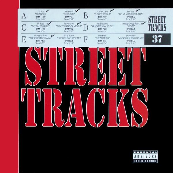 Various - Street Tracks 37 [LP]