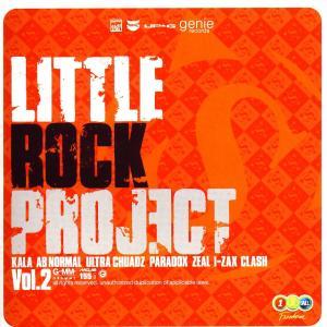 Various - Little Rock Project. Vol. 2 [CD]