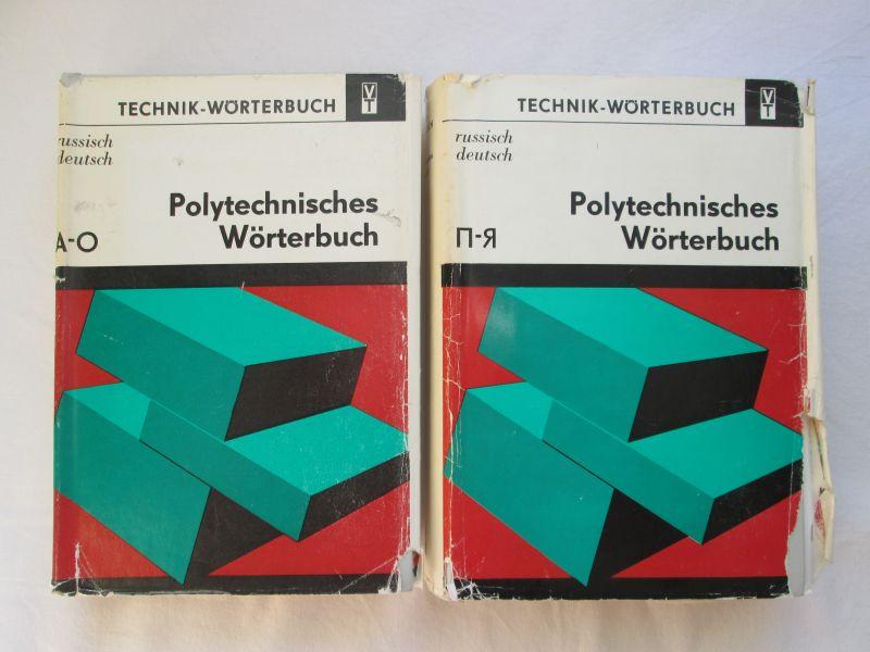 VEB Verlag Technik: Polytechnisches Wörterbuch Russisch-Deutsch (in zwei Bänden)