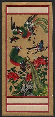 Etikett für Anilin Farben ca.1900 / aniline dye label - Paradiesvogel #290