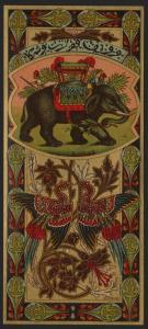 Etikett für Fez Hutschachtel - Elefant 2 -  fez hat label / tarbouche  # 1915