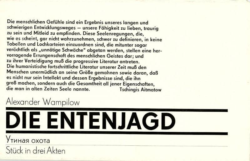 Staatstheater Dresden, Staatsschauspiel, Karla Kochta, Ekkehard Walter Programmheft Die Entenjagd. Stück von Alexander Wampilow. Premiere 27. November 1980