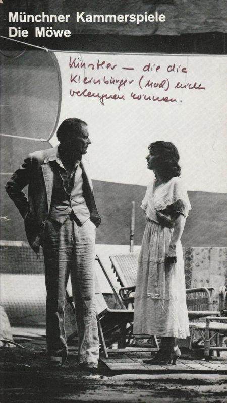 Münchner Kammerspiele, Hans-Reinhard Müller, Ernst Wendt, Wolfgang Zimmermann Programmheft Tschechow: Die Möwe Premiere 4. März 1978 Spielzeit 1977 / 78 Heft 6