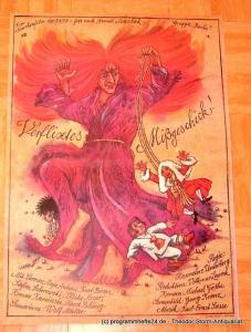 DEFA Gruppe Berlin Filmplakat Verflixtes Mißgeschick. Ein Märchenfilm der DEFA - frei nach Samuil Marschak
