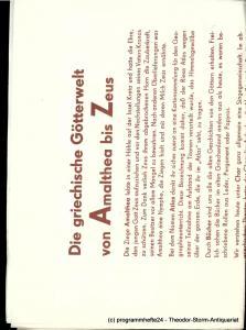 Theater der Jungen Generation, Gunild Lattmann, Uta Schweighöfer Programmheft KINDER. Ein Kindermärchen von Peter Hacks. Premiere 1.4.1984. Spielzeit 1984 / 85 Heft Nr. 3