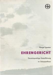 Leipziger Theater, Karl Kayser, Christoph Hamm, Hanne Röpke Programmheft Rangel Ignatow: EHRENGERICHT Spielzeit 1973 / 74 Heft 3
