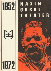 Maxim Gorki Theater, Albert Hetterle, Manfred Möckel, Gerda Mund, Renate Sinn, Werner Knispel, Harry Hirschfeld ( Fotos ), Siegfried Kootz ( Fotos ), Barbara Haller ( Fotos ) MAXIM GORKI THEATER 1952 - 1972
