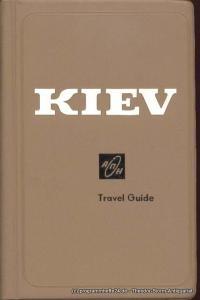 Daen Leonid, Poznyak Pavel, Cherp Mark Kiev Travel Guide