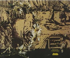 Bayerisches Staatsschauspiel, Kurt Meisel, Jörg-Dieter Haas, Otto König, Claus Seitz Programmheft EGMONT. Trauerspiel von Johann Wolfgang von Goethe. Oktober 1980