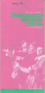 Bayerisches Staatsschauspiel, Eberhard Witt, Michael Dorner, Erika Fernschild ( Fotos ) Programmheft Shakespeares sämtliche Werke ( leicht gekürzt ) Premiere 2. Juni 1997 Cuvilliestheater Spielzeit 1996 / 97 Nr. 54