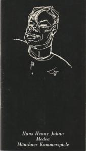Münchner Kammerspiele, Hans-Reinhard Müller, Rosemarie Koch, Wolfgang Zimmermann Programmheft MEDEA. Tragödie von Hans Henny Jahnn. Premiere 19. Juli 1981 Spielzeit 1980 / 81 Heft 7