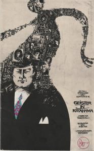 Landesbühnen Sachsen, Karl Adolf, Monika Mehnert Programmheft GEISTER IN KITAHAMA Schauspiel von Kobo Abe Premiere 8. April 1972 Spielzeit 1971 / 72 Heft 14