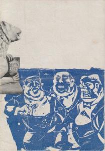 Deutsche Volksbühne Dresden, Peter Palitzsch, Karl von Appen, Haupt Programmheft DER LÖWE AUF DEM MARKTPLATZ. Satirisches Lustspiel von Ilja Ehrenburg