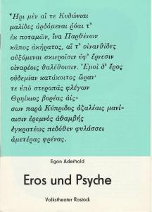 Volkstheater Rostock DDR, Hanns Anselm Perten, Christine Gundlach Programmheft EROS UND PSYCHE von Egon Aderhold. Uraufführung 6. Juni 1983 Spielzeit 1982 / 83