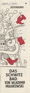 Deutsches Theater, Staatstheater der DDR, Gerhard Wolfram, Hans Nadolny, Manfred Bofinger Programmheft Wladimir Majakowski DAS SCHWITZBAD 93. Spielzeit