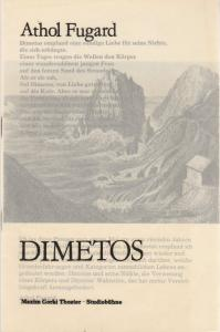 Maxim Gorki Theater, Albert Hetterle, Renate Stinn Programmheft Athol Fugard DIMETOS Premiere 10. März 1983 Studiobühne Spielzeit 1982 / 83 Heft 2