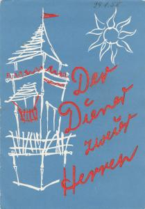Stadttheater Zittau, Hubertus Methe, Eberhard Gerschler Programmheft Carlo Goldoni DER DIENER ZWEIER HERREN Spielzeit 1957 / 58