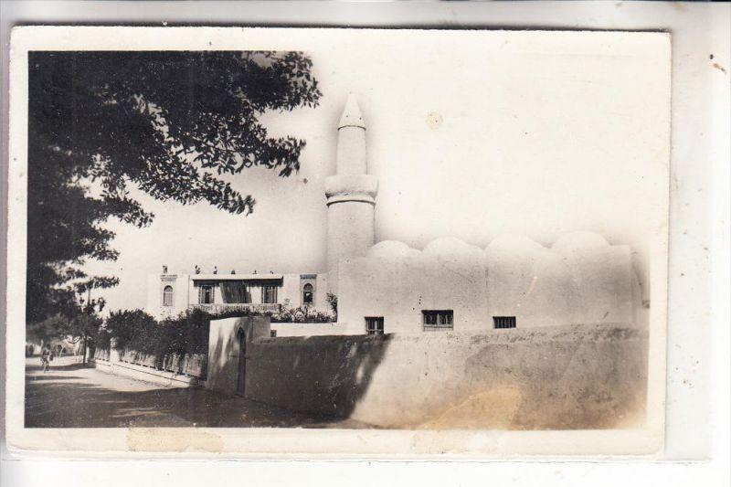 ISLAM - ZARZIS - Mosque