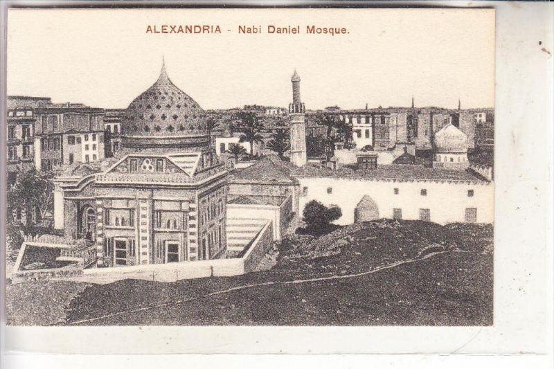 ISLAM - ALEXANDRIA - Nati Daniel Mosque