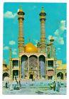 Bild zu IRAN / PERSIEN - ...