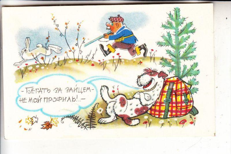 JAGD - HUNTING - JACHT - CHASSE - CACCIA - CAZA - LOWIECTWO - Humor Russland