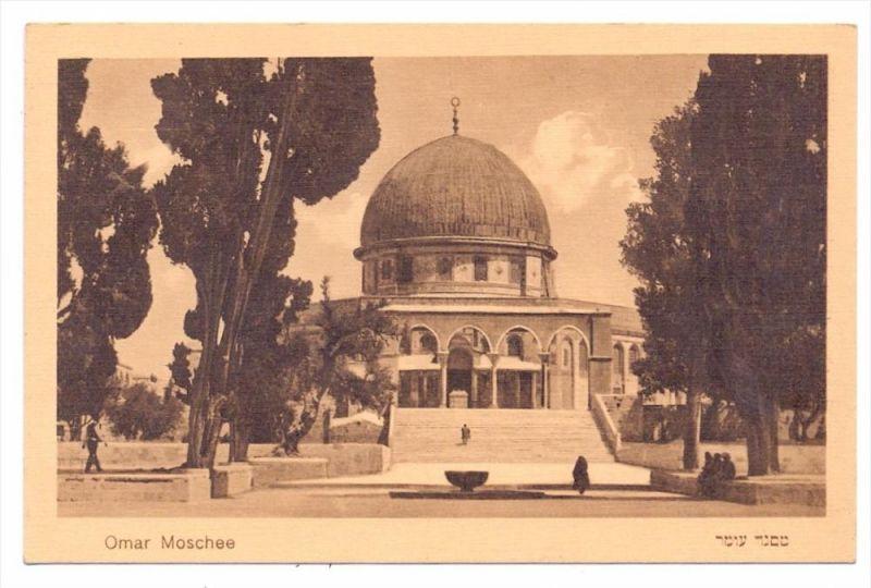 ISLAM - OMAR MOSQUE, Jerusalem