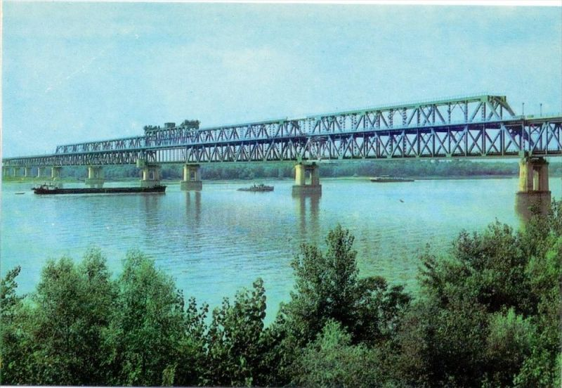 BRÜCKEN / Bridge / Pont - Le pont de l'amite, Rousse / BG
