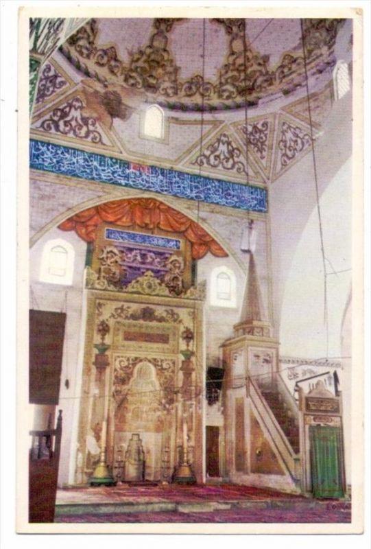 ISLAM - Old Mosque - Edirne 0
