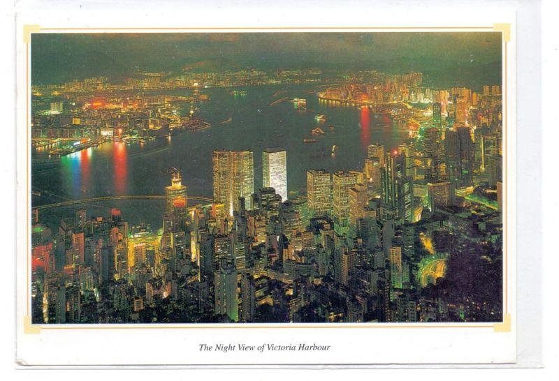 HONGKONG - Victoria Harbour, Night View