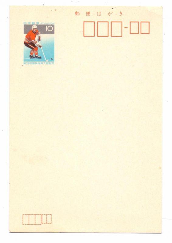 WINTERSPORT - EISHOCKEY, Japan, Ganzsache / postal stationary, 1973