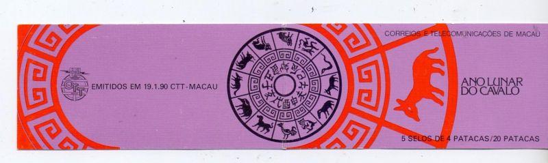 MACAU / MACAO, 1990, Michel 639 C, MH, Markenheftchen, Jahr des Pferdes