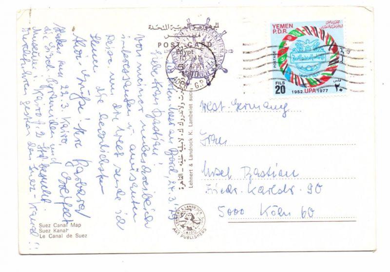 SOUTH YEMEN, 1977, Michel 196 APU anniversary
