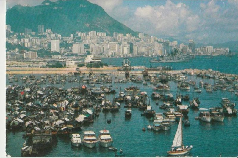 CHINA - HONGKONG, Causeway Bay Shelter, 1976