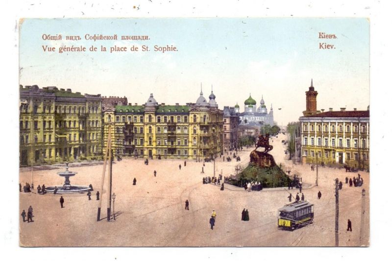 UKRAINE - KIEW, Vue generale de la place de St. Sophie, 1906