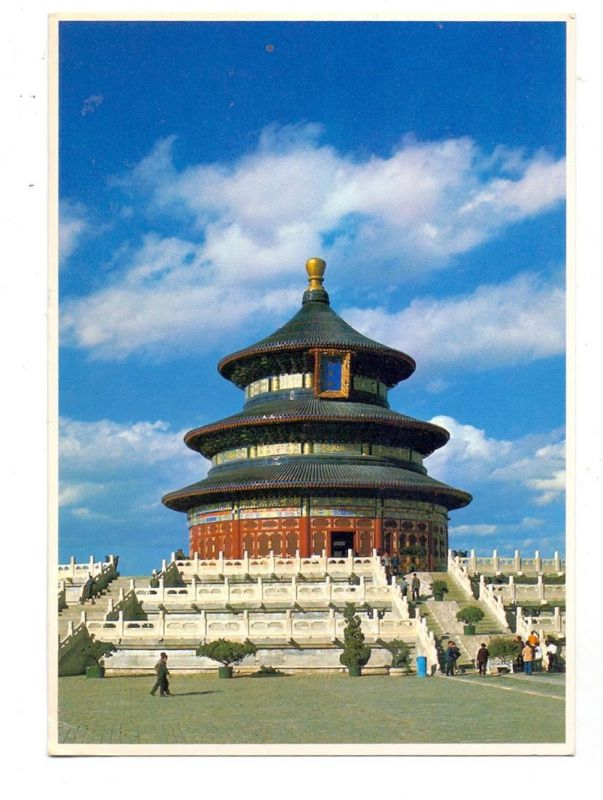 CHINA - Temple of Heaven