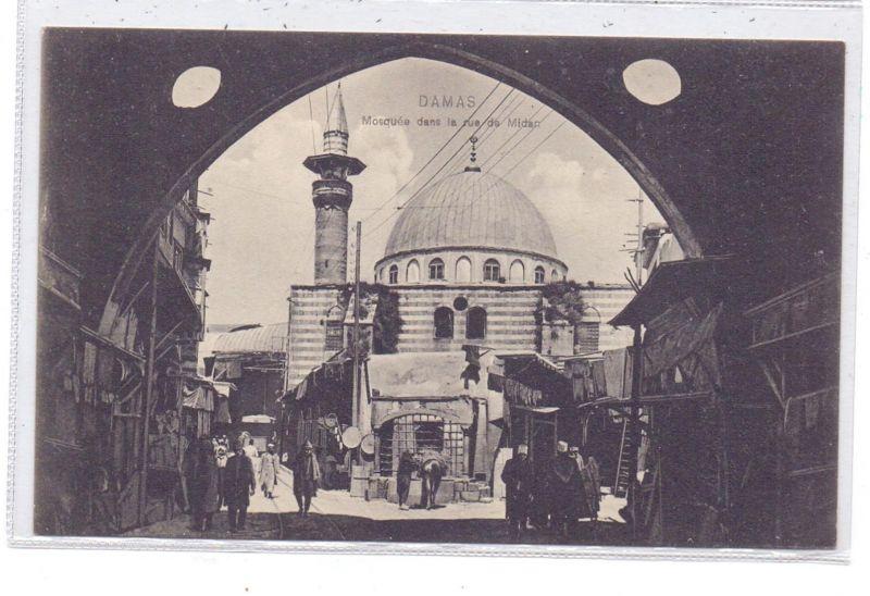 SYRIA / SYRIEN - DAMASKUS, Mosque dans la rue de Midan