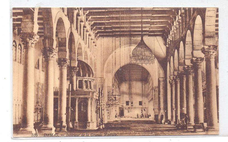 SYRIA / SYRIEN - DAMASKUS, Grande Mosque, Interieur