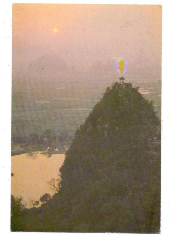 CHINA - Diecai Hill
