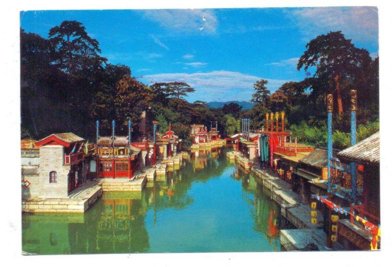CHINA - BEIJING, Suzhou street, pinholes