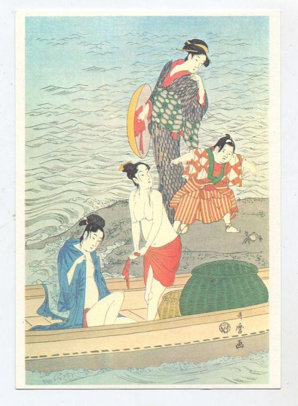 JAPAN - UTAMARO, Abalone Catchers