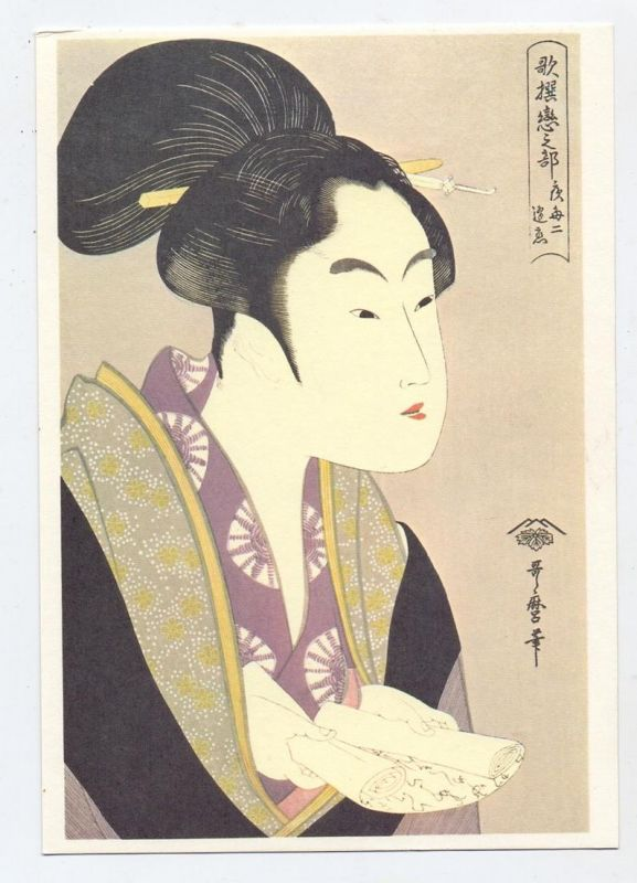 JAPAN - UTAMARO, Selecting from a Poem a Love Phrase