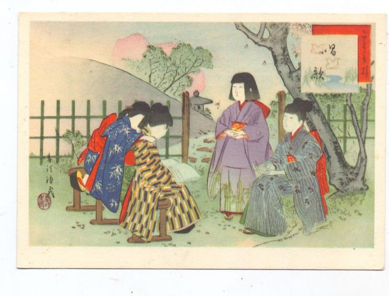 JAPAN - MIYAGAWA, shoka - Gesang